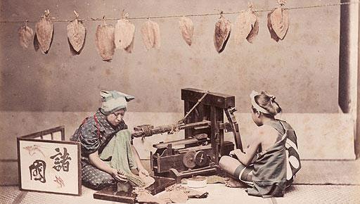 рубка табачного листа